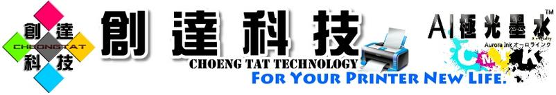 描述: http://cheongtat.tw/info/images/image001.jpg